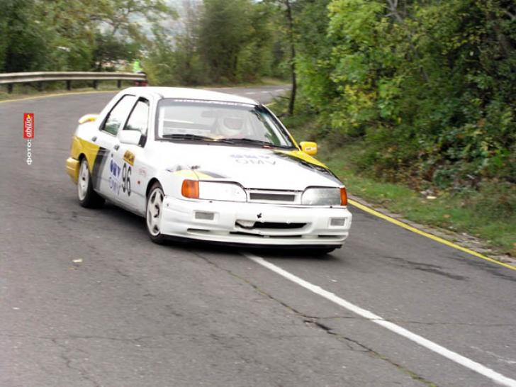 18000 & Ford Sierra Cosworth 4x4 | Race Cars for sale at Raced u0026 Rallied ... markmcfarlin.com